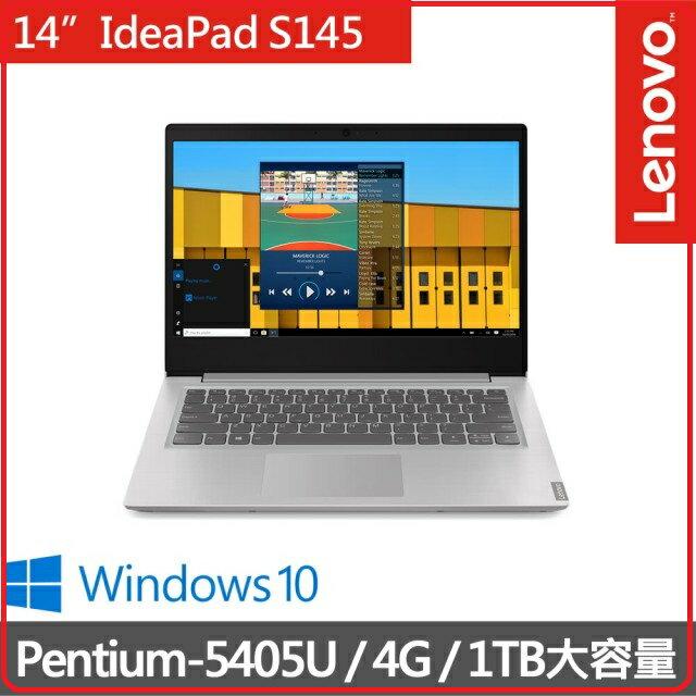 Lenovo IdeaPad S145 81MU00RNTW 14吋筆電 PENTIUM-5405U/4G/1TB/WIN10