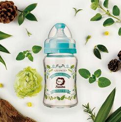 小獅王蘿蔓晶鑽寬口玻璃小奶瓶(香草)180ml【樂寶家】