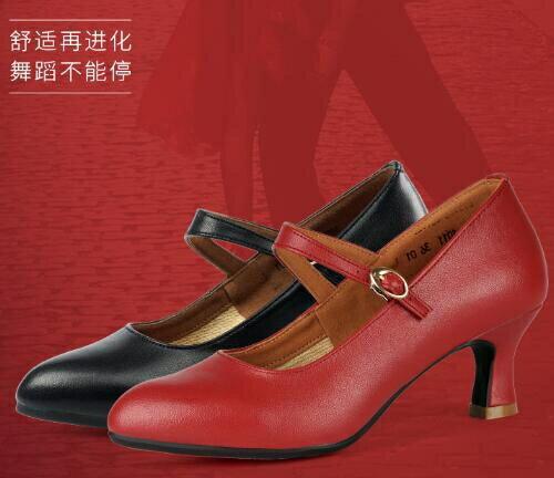 舞蹈鞋 真皮拉丁舞鞋成年女士中高跟舞蹈鞋軟底交誼廣場舞跳舞鞋摩登女鞋