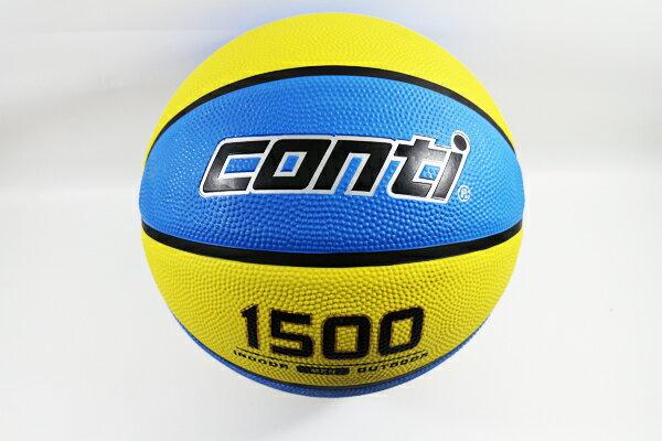 【陽光樂活=】CONTI高觸感雙色橡膠籃球藍黃2016全新配色#7贈品160元Lotto高級運動襪乙雙顏色任選