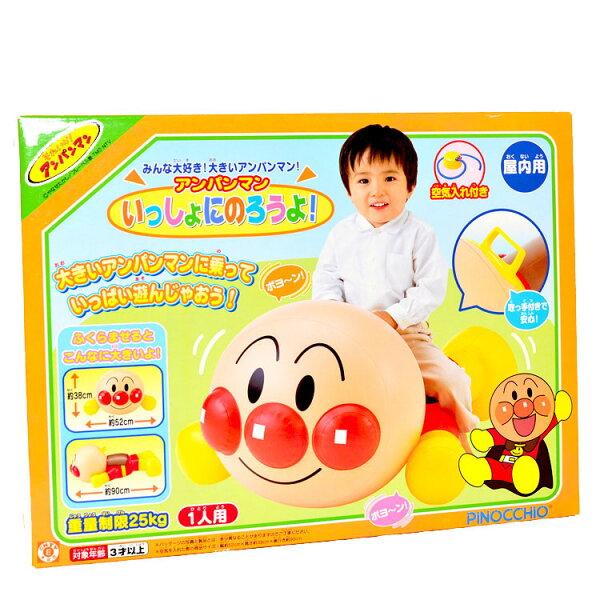 乘坐麵包超人 充氣式 負重25kg 附打氣工具 日本帶回正版商品 騎乘玩具