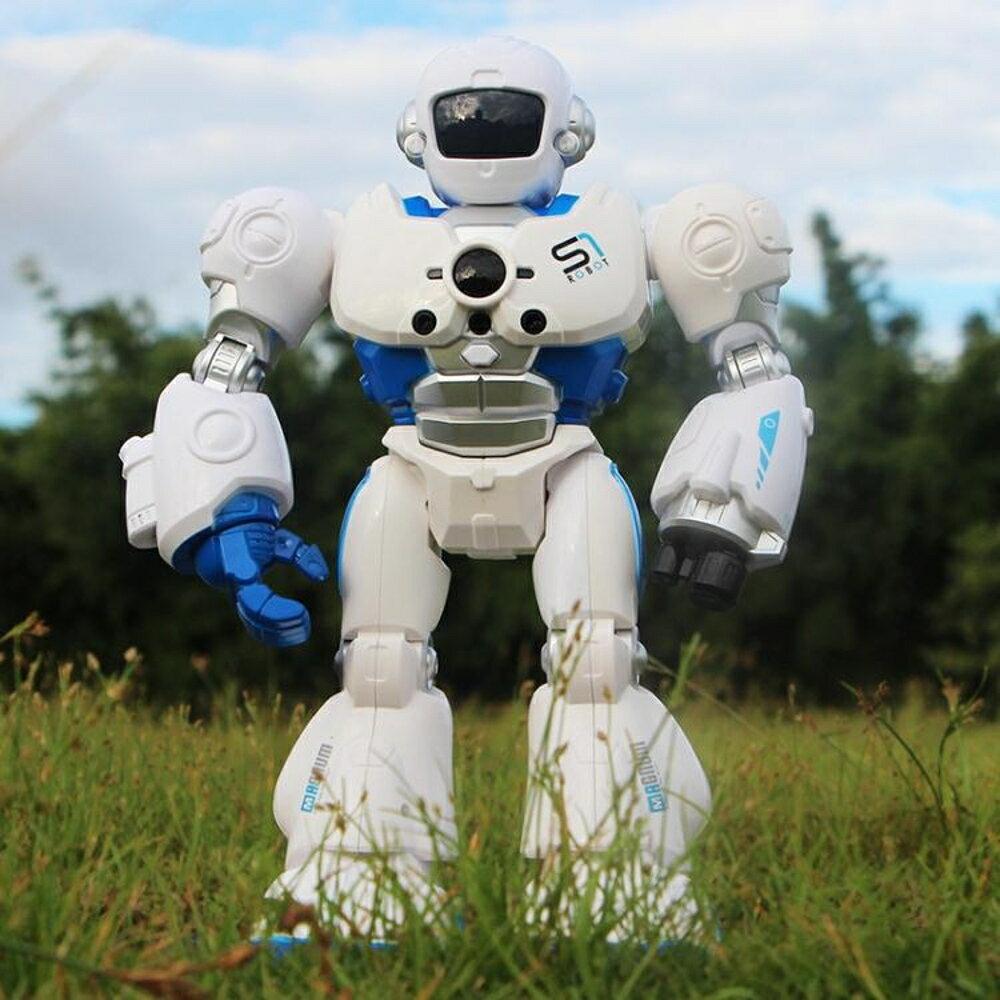 遙控智慧編程機器人機械戰警講故事男女孩早教充電動兒童玩具禮物 領券下定更優惠
