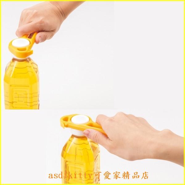 asdfkitty可愛家☆貝印DH-7291寶特瓶開瓶器-也可拉開易開罐罐頭跟醬油罐拉環-日本製