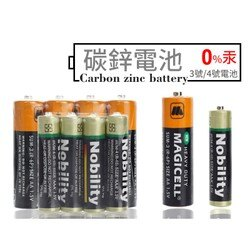 超強效碳鋅電池 3號/4號電池 AAA AA電池 1.5V 環保 綠能 【AB898】