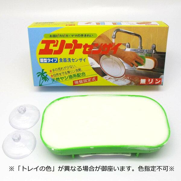 日本原裝進口日伸產業固體椰子油無磷洗碗皂300g