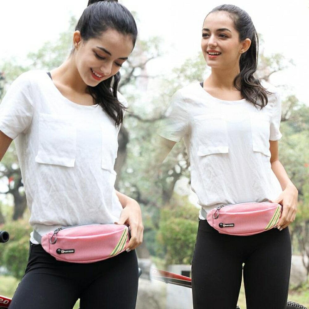 攀越者戶外腰包跑步手機腰包男女運動多功能貼身隱形超輕時尚小包【Pink Q】