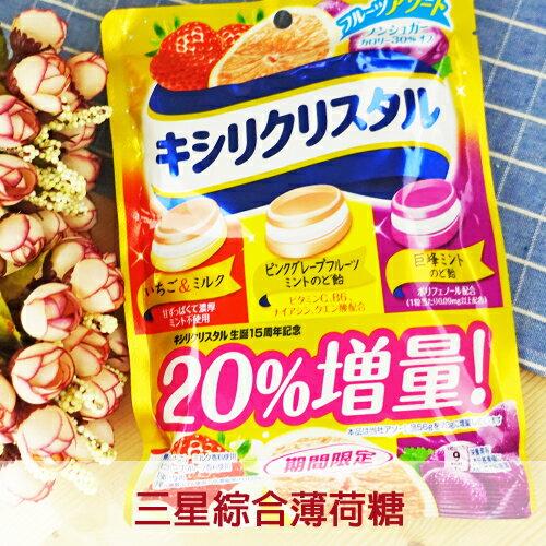 《加軒》日本三星低卡綜合薄荷糖