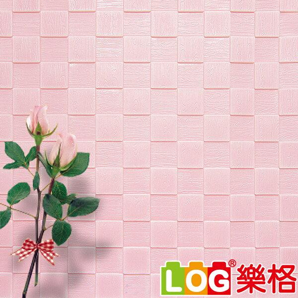 LOG樂格:LOG樂格3D立體馬賽克防撞美飾牆貼-粉紅馬賽克X5入(防撞壁貼防撞墊)