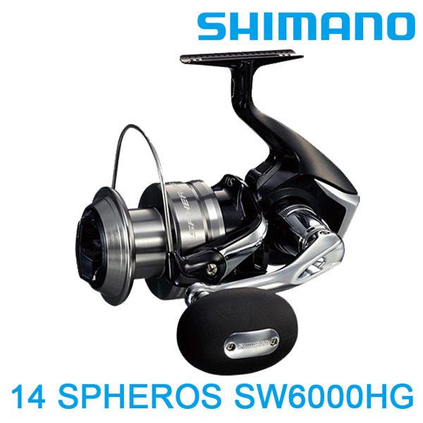 漁拓釣具 SHIMANO 14 SPHEROS SW