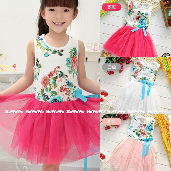 短袖洋裝 網紗背心裙連身裙 S13144