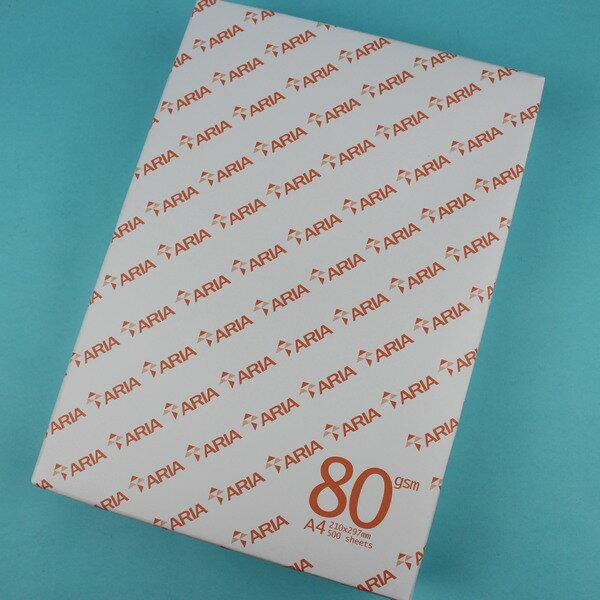 ARIA A4影印紙 白色影印紙 (80磅)加厚/ 2大箱10包入(一包500張)~新