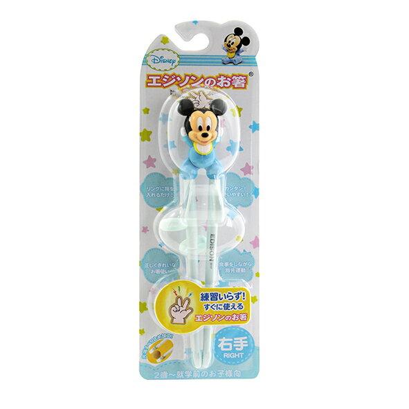 AKACHAN阿卡將:EDISON迪士尼Disney造型指套式練習筷(米奇)