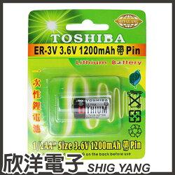 ※ 欣洋電子 ※ TOSHIBA 一次性鋰電池1/2AA (ER-3V) ER3V系列 3.6V/1200mAh 日本製/帶Pin
