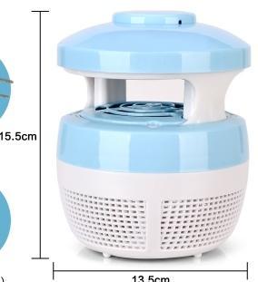 【八八八】e網購~【USB吸入式滅蚊燈AB001】NO135捕蚊燈吸入式捕蚊燈