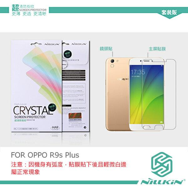 【愛瘋潮】NILLKIN OPPO R9s Plus 超清防指紋保護貼 - 套裝版