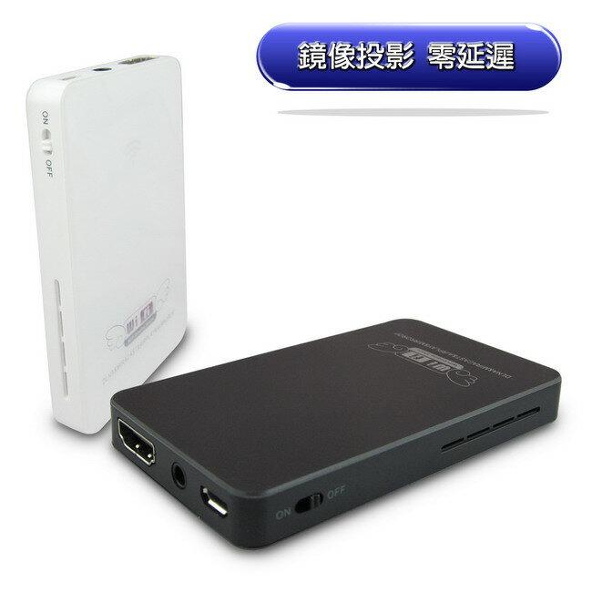 WD89終極企業款 無線螢幕同步鏡像投影器(送4大好禮)(顏色隨機)