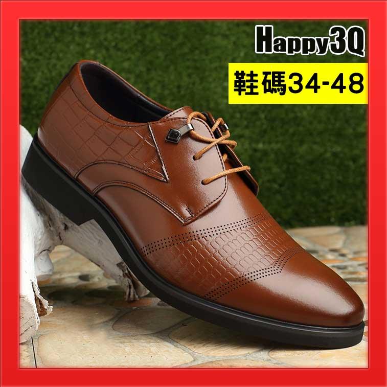 真皮鞋尖頭綁帶大尺碼皮鞋小尺碼英倫風商務休閒牛津鞋雕花-多款34-48【AAA2255】