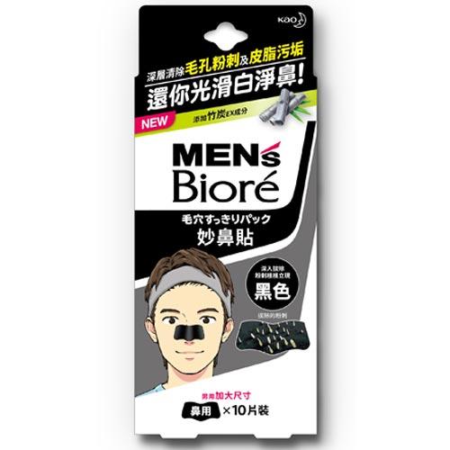 MEN'S Biore 蜜妮 男性專用妙鼻貼(黑色) 10片裝