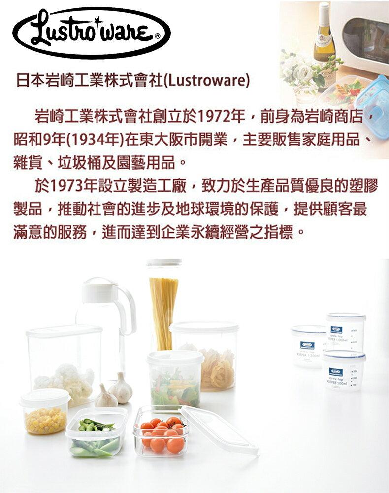 Lustroware  日本進口多用途收納盒