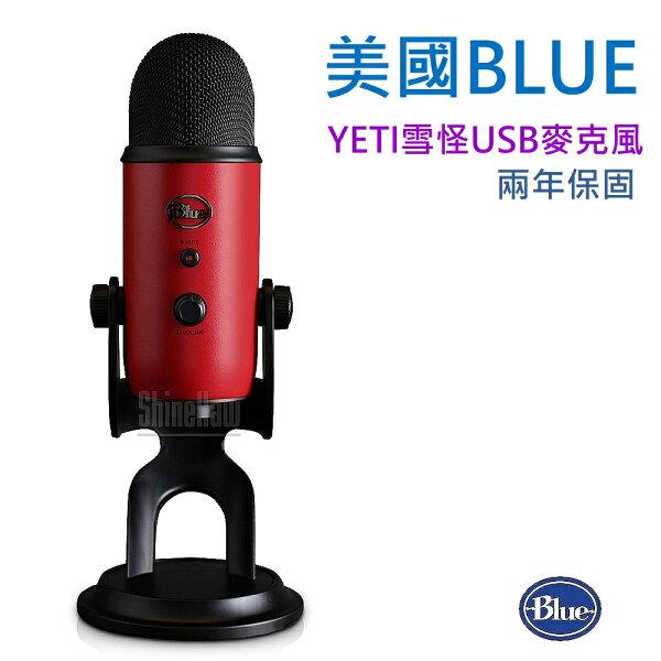 美國BLUEYETI雪怪USB麥克風【搖滾紅】專業級首選電競直播錄音隨插即用兩年公司保固