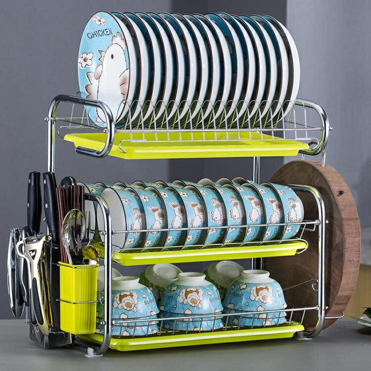 瀝水架三層廚房置物架兩層瀝水碗碟架放碗筷碗架碗柜盤碗筷收納盒wy 概念3C