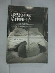 【書寶二手書T9/翻譯小說_LJT】那些沒有你陪伴的日子_艾美.柯恩 , 李香怡