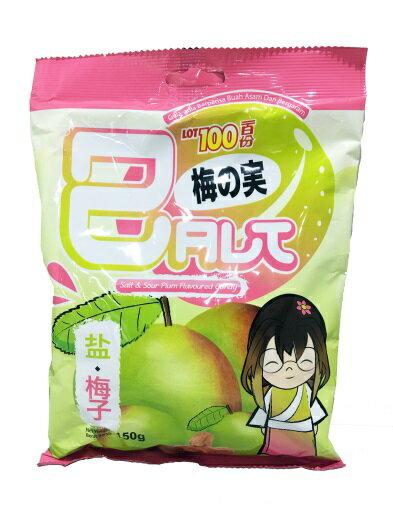 一百份 鹽味梅子水果糖─150g