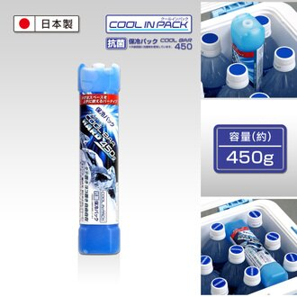 Montana日本製 i-beam 抗菌保冷冰磚 450g