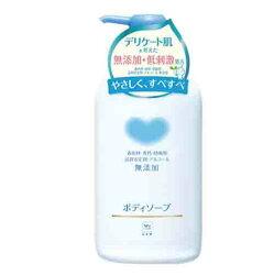 牛乳石鹼 植物性無添加沐浴乳