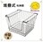 【凱樂絲】媽咪好幫手櫃子鐵線收納籃 (中型) - 自由DIY 空間利用 透氣通風, 客廳, 廚房, 衣櫃適用 0