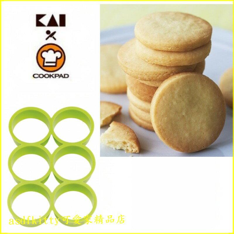 asdfkitty可愛家☆貝印 COOKPAD 6連圓型餅乾壓模型/吐司壓模.快速一次押6個餅乾-日本正版商品