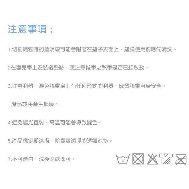 麗嬰兒童玩具館~韓國Todbi-3D網格透氣涼墊.推車 / 汽座兩用透氣墊(彩色方塊 / 灰格風車 / 圓點星星) 7
