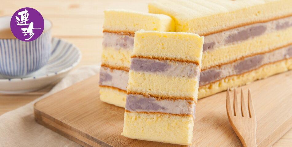 百年老店 基隆名產 連珍糕餅 - 限時優惠好康折扣