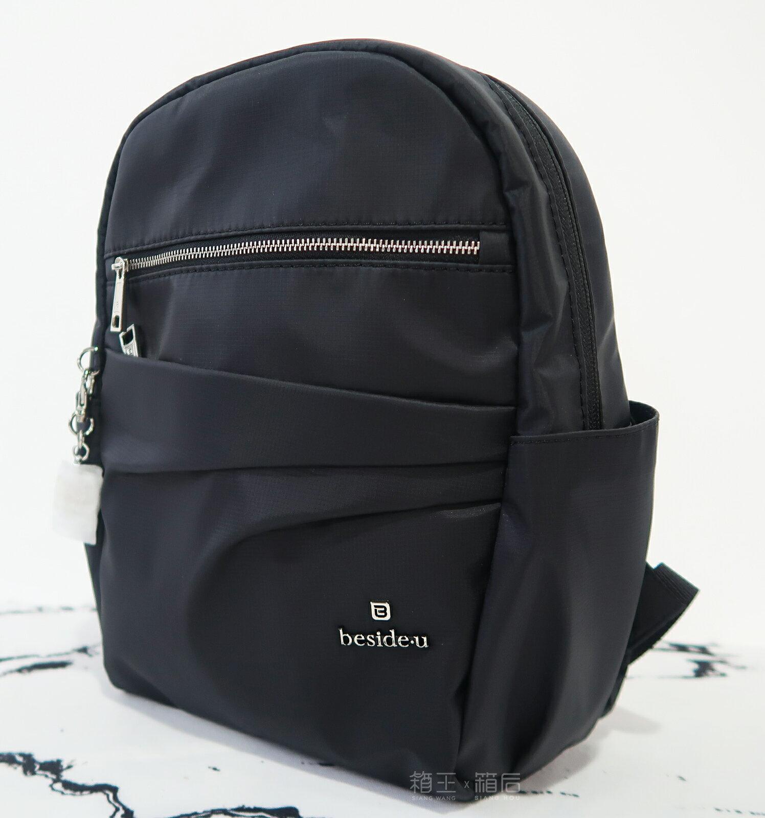 《出清6折》BESIDE-U 輕量後背包  皺褶感後背包 休閒後背包 RFID防盜錄 BGP1902 (黑)