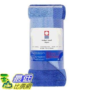 [COSCO代購] W122386 Imabari 日本今治純棉浴巾 70 x 130公分