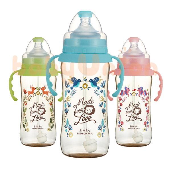 Simba小獅王辛巴-桃樂絲-PPSU自動把手寬口葫蘆大奶瓶360ml
