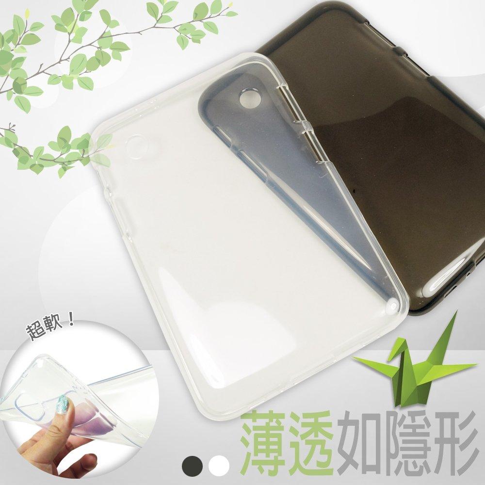 SAMSUNG GALAXY Tab2 P3100/P6200 水晶系列 超薄隱形軟殼/透明清水套/保護套/矽膠透明背蓋
