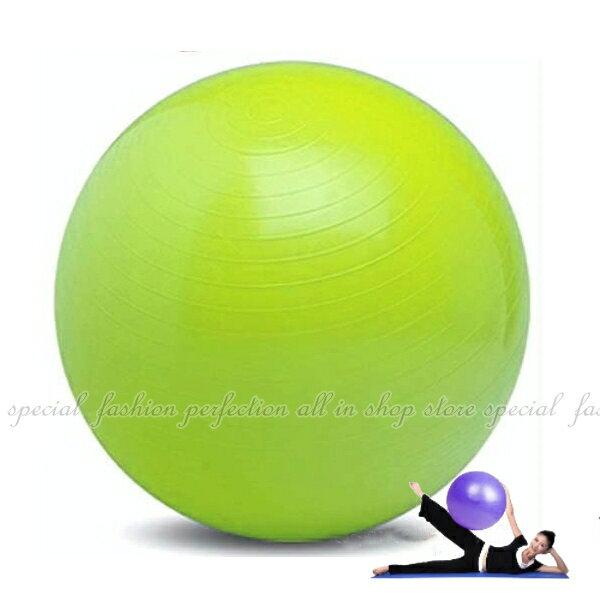 健身球75-85cm 瑜伽球1200G瑜珈球 防爆健身球 環保加厚瑜伽球 韻律球 復健球【DP150】◎123便利屋◎