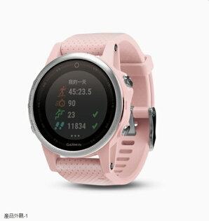陽光運動館:代購GARMINfenix5S進階複合式戶外運動腕錶粉紅馬拉松運動手錶頂級女款[陽光樂活=]