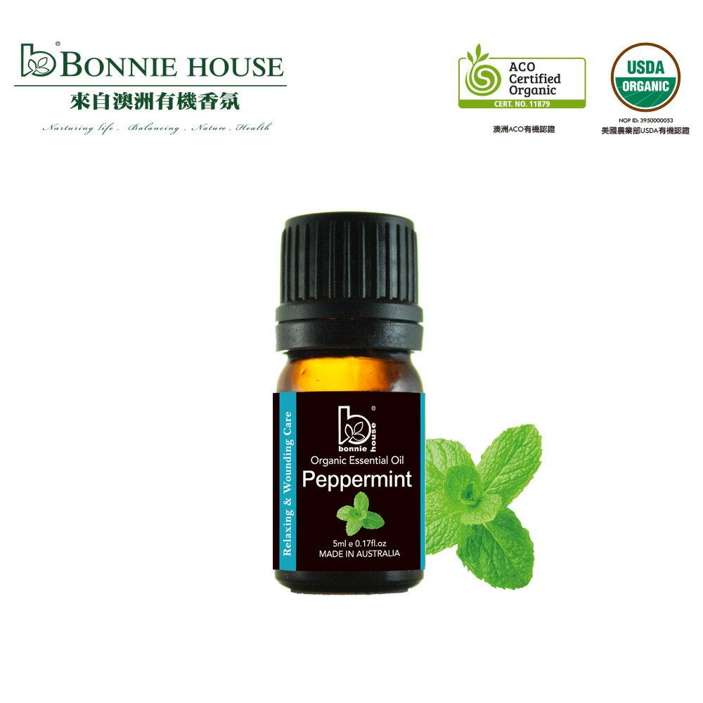 【Bonnie House】雙有機認證薄荷精油5ml - 限時優惠好康折扣