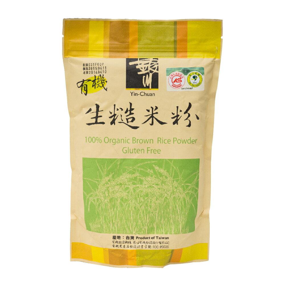 【中秋米月餅最佳材料】銀川有機生糙米粉 600G,取代低筋麵粉,可製作鳳梨酥,低醣更營養