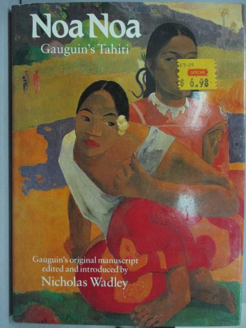~書寶 書T1/藝術_WFP~Noa Noa Gauguin  ^#27 s Tahiti