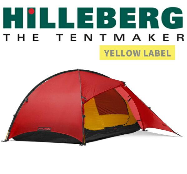 Hilleberg登山帳篷黃標Rogen羅根輕量二人帳篷紅017712