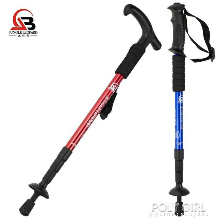 叢林豹 戶外登山杖手杖 鋁合金伸縮杖 爬山裝備 健走登山拐杖 ATF 夏季新品