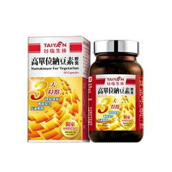 台鹽生技 新健安高單位納豆素膠囊(60錠/瓶)