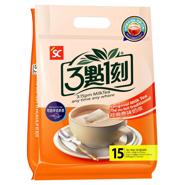 【3點1刻 經典原味奶茶(15包/袋)】全球首創茶包式奶茶,國外旅客最愛的台灣伴手禮、上班族和學生最愛的下午茶飲品!