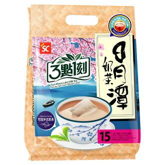 【3點1刻 日月潭奶茶(15包/袋)】全球首創茶包式奶茶,國外旅客最愛的台灣伴手禮、上班族和學生最愛的下午茶飲品!