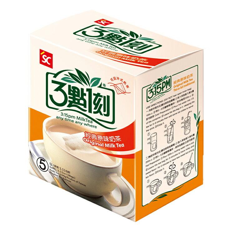 【3點1刻 經典原味奶茶(5包/盒)】全球首創茶包式奶茶,國外旅客最愛的台灣伴手禮、上班族和學生最愛的下午茶飲品!
