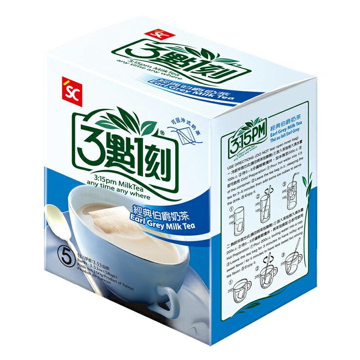 【3點1刻 經典伯爵奶茶(5包/盒)】全球首創茶包式奶茶,國外旅客最愛的台灣伴手禮、上班族和學生最愛的下午茶飲品!