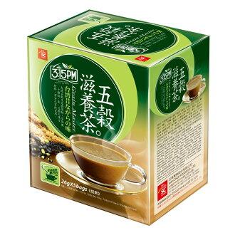 【3點1刻 五穀滋養茶(5包/盒)】數十種穀豆麥幫助腸胃做運動,含膳食纖維、零膽固醇,早餐的好朋友!